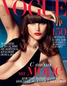 Vogue_1ssss