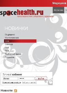 +spacehealth-sm