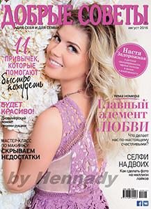 dbrsvt082016_top-journals-com-1