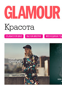 glamour-sm