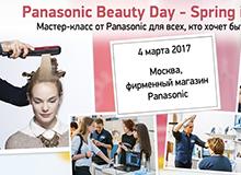 4-marta-panasonic-beauty-day-small
