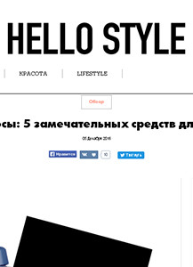 +hello-style-small