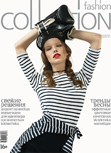 Cover_132_апрель-small