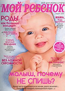 MRbnk032017_top-journals-small