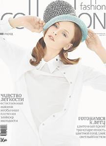 Cover_133-1-sm