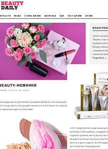 beautydaily-sm