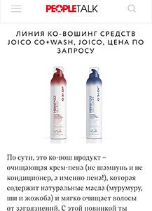 peopletalk2-sm
