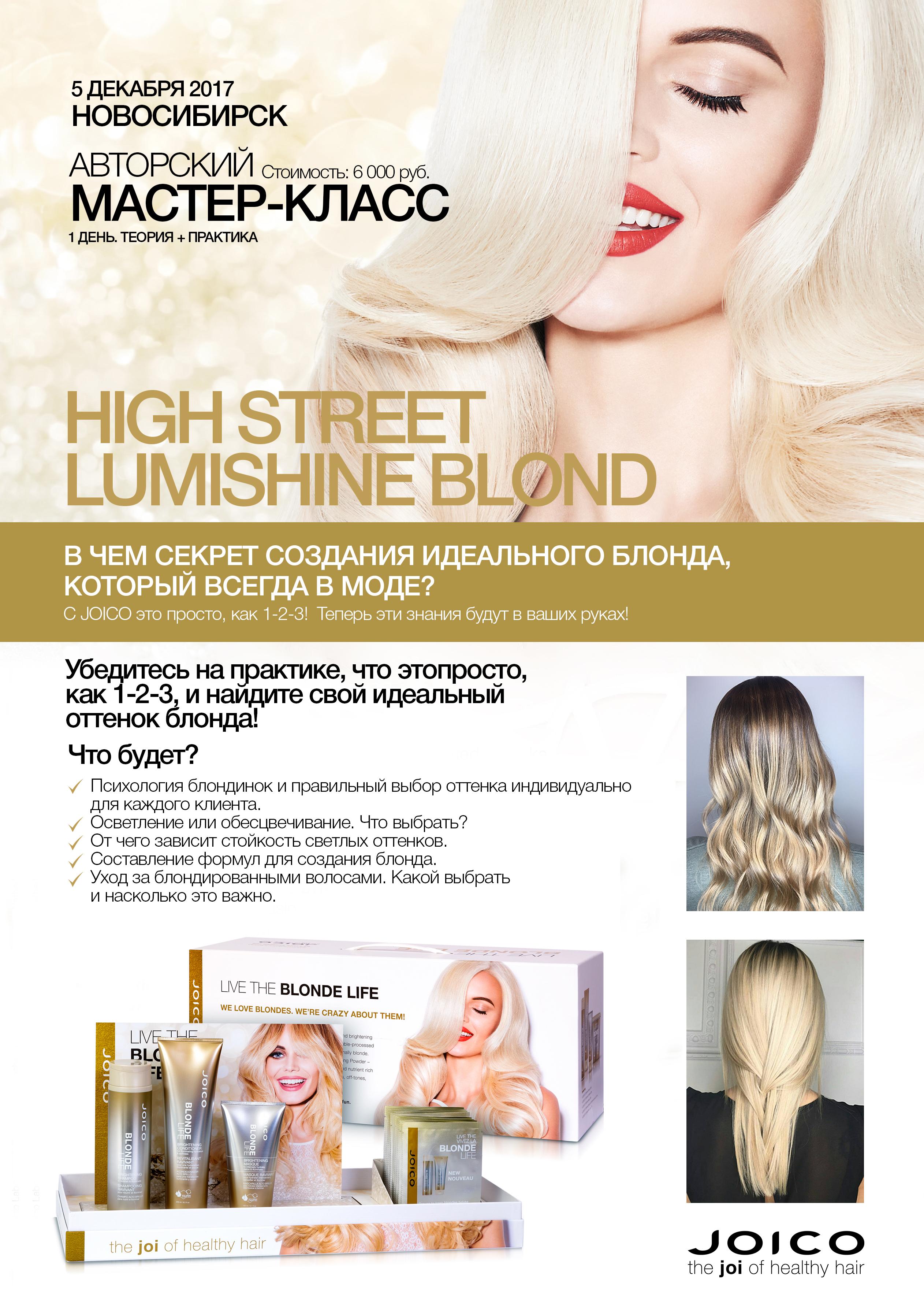 High Street Lumishine Blond