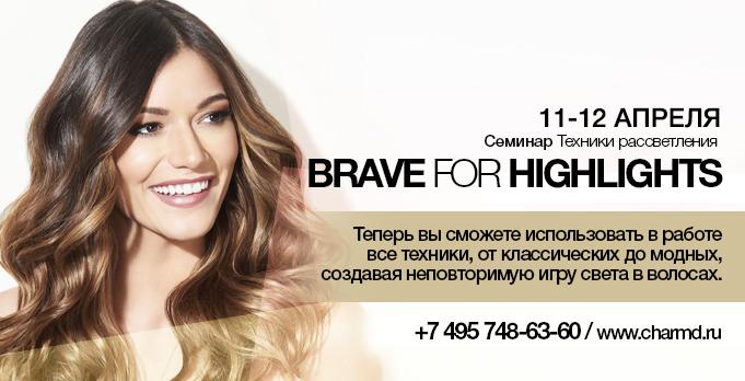 brave for highlights 11-04