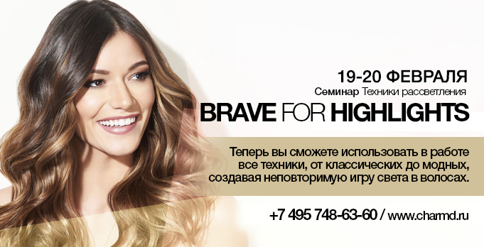 brave for highlights 19-02