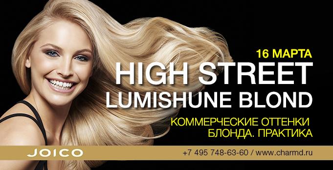 high street 16-03