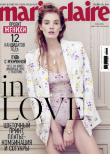 marie_claire_2_fevral_2018_rossiya-310x402