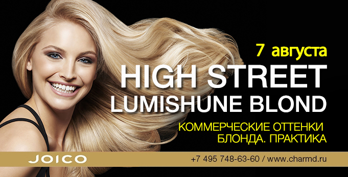 high street lumishine blond