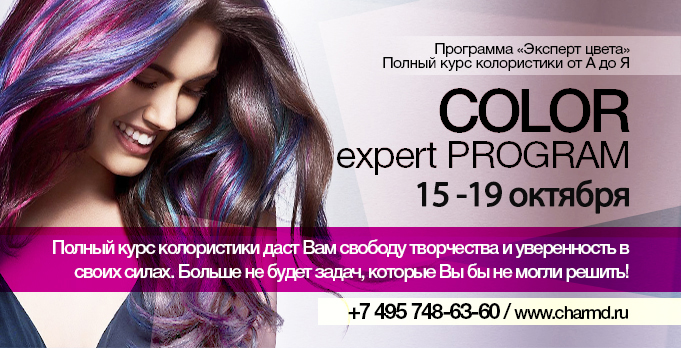 color expert 2