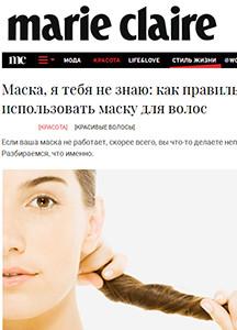 marieclaire-sm
