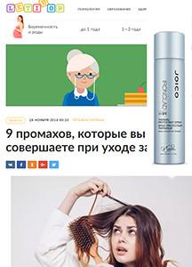 +letidor-sm