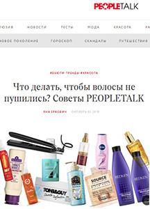 peopletalk-sm