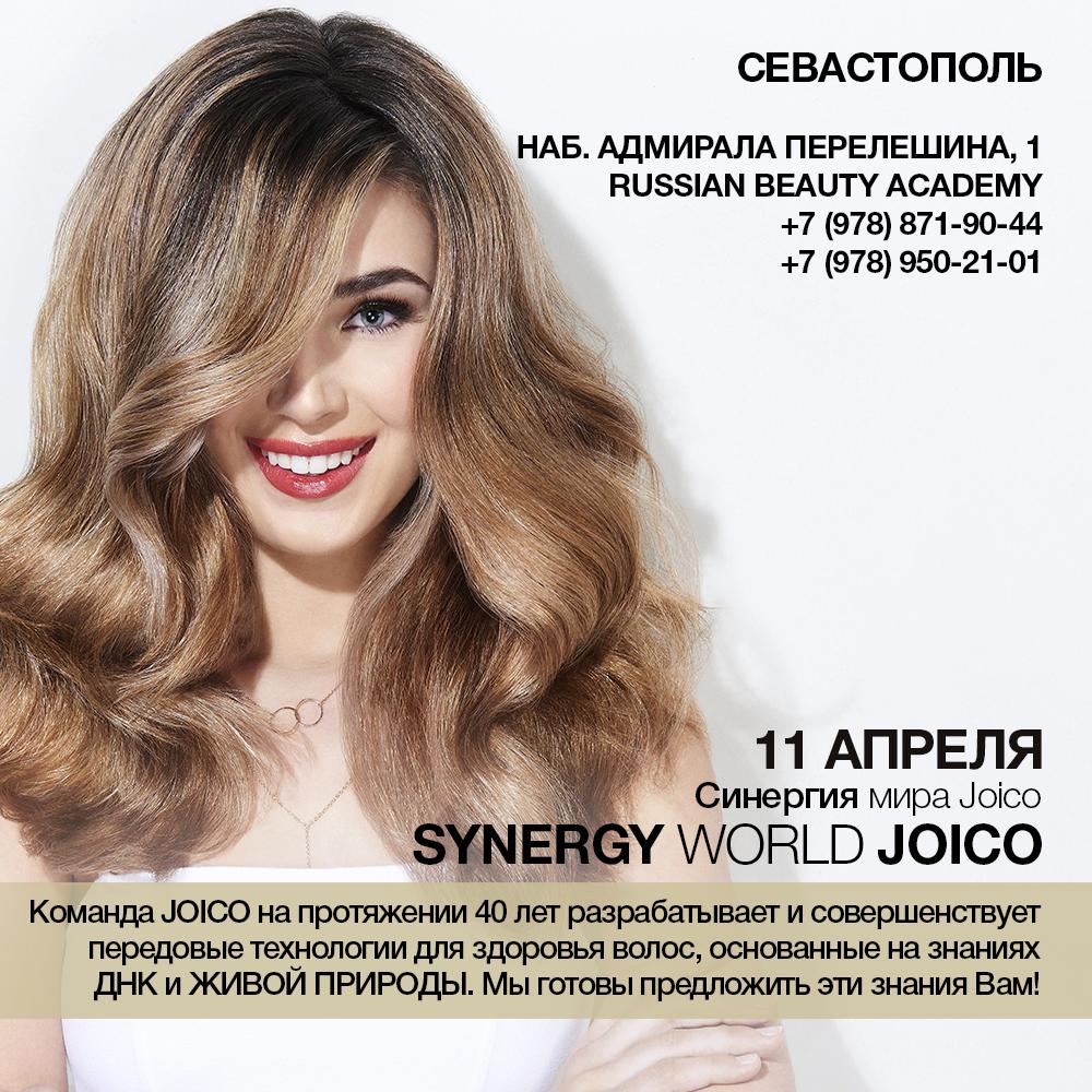 Synergy World Joico 2019