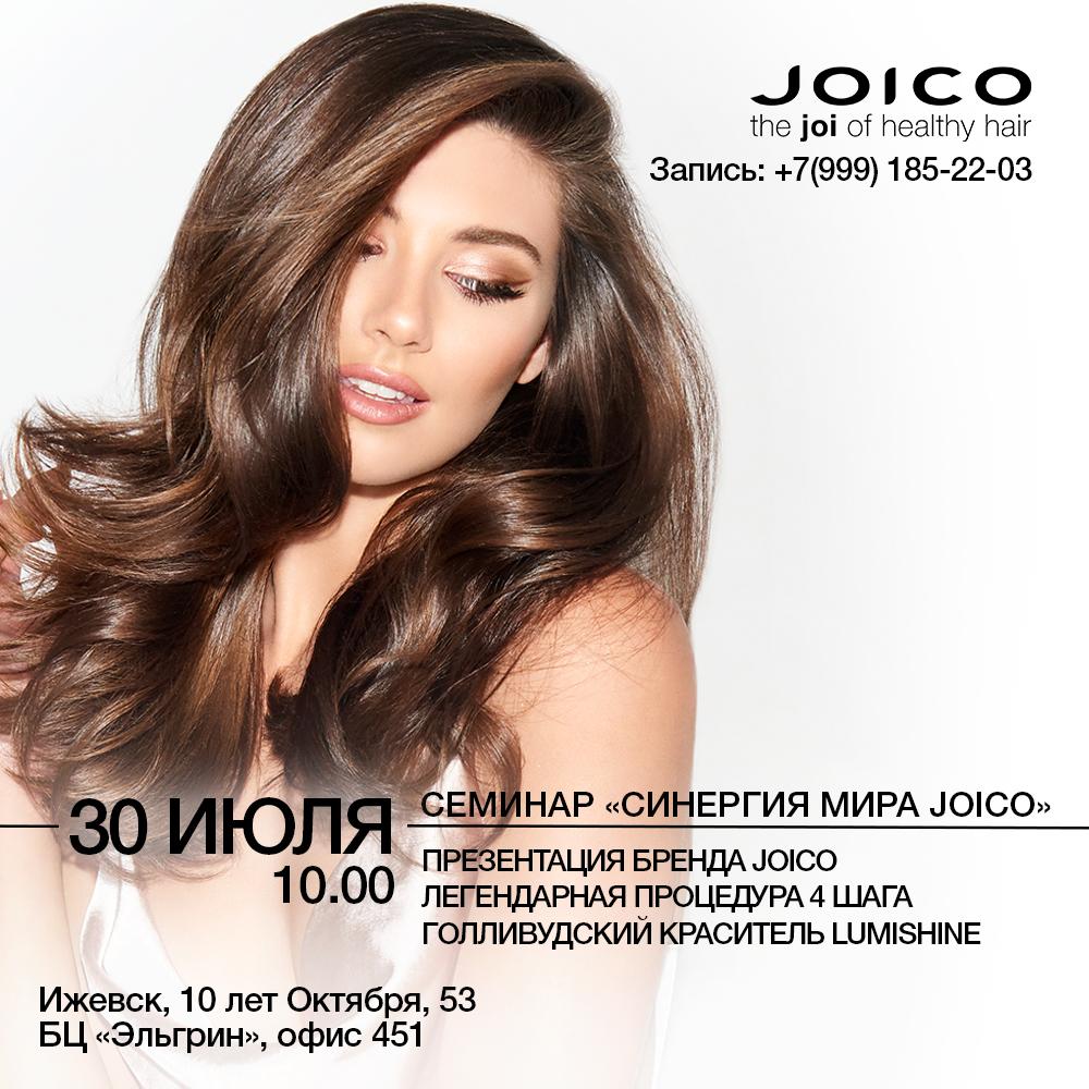 Эксперт салон Ижевск 30-07 19